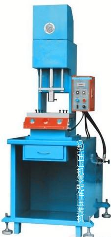 单柱油压机 单臂液压机 C型油压机