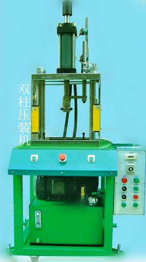 双柱液压机|双柱压力机