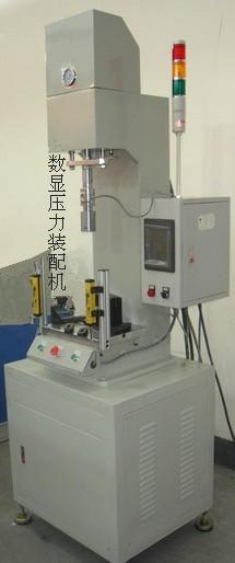伺服压力机|智能油压机