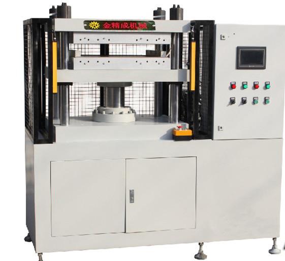 多工位热压机 订制热压成型机 气动热压成型机