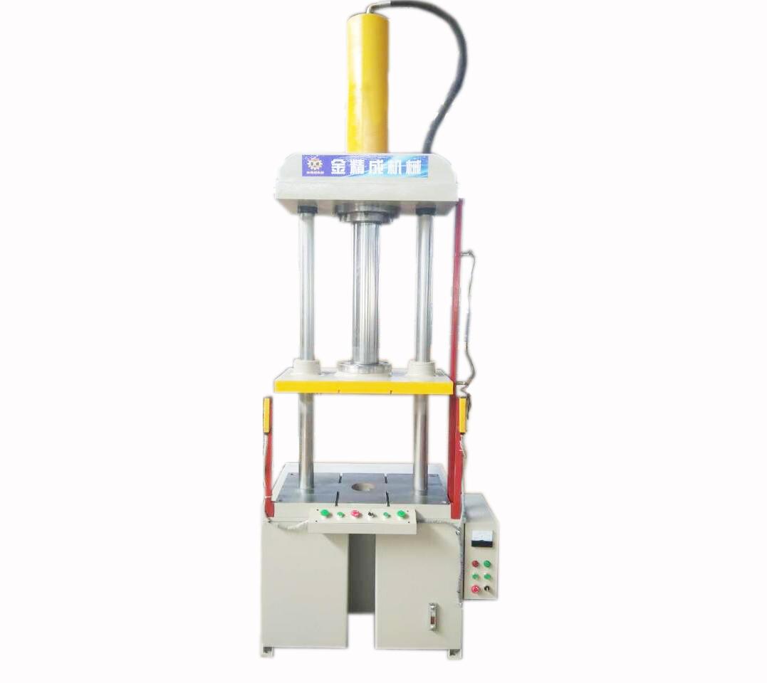双柱油压机 63T油压机 液压机双柱