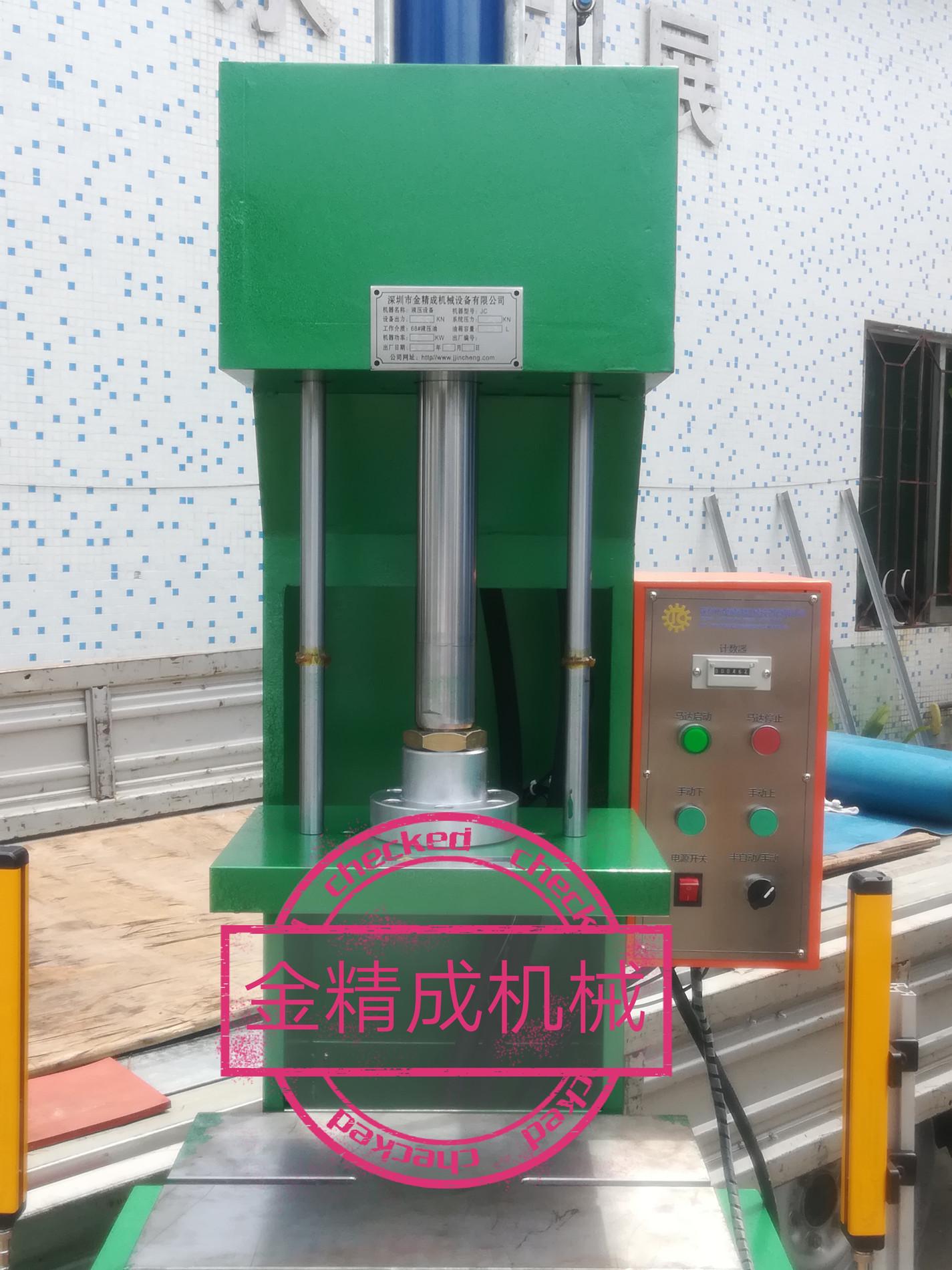 小油压机 桌面式油压机 弓形油压机 单柱液压机
