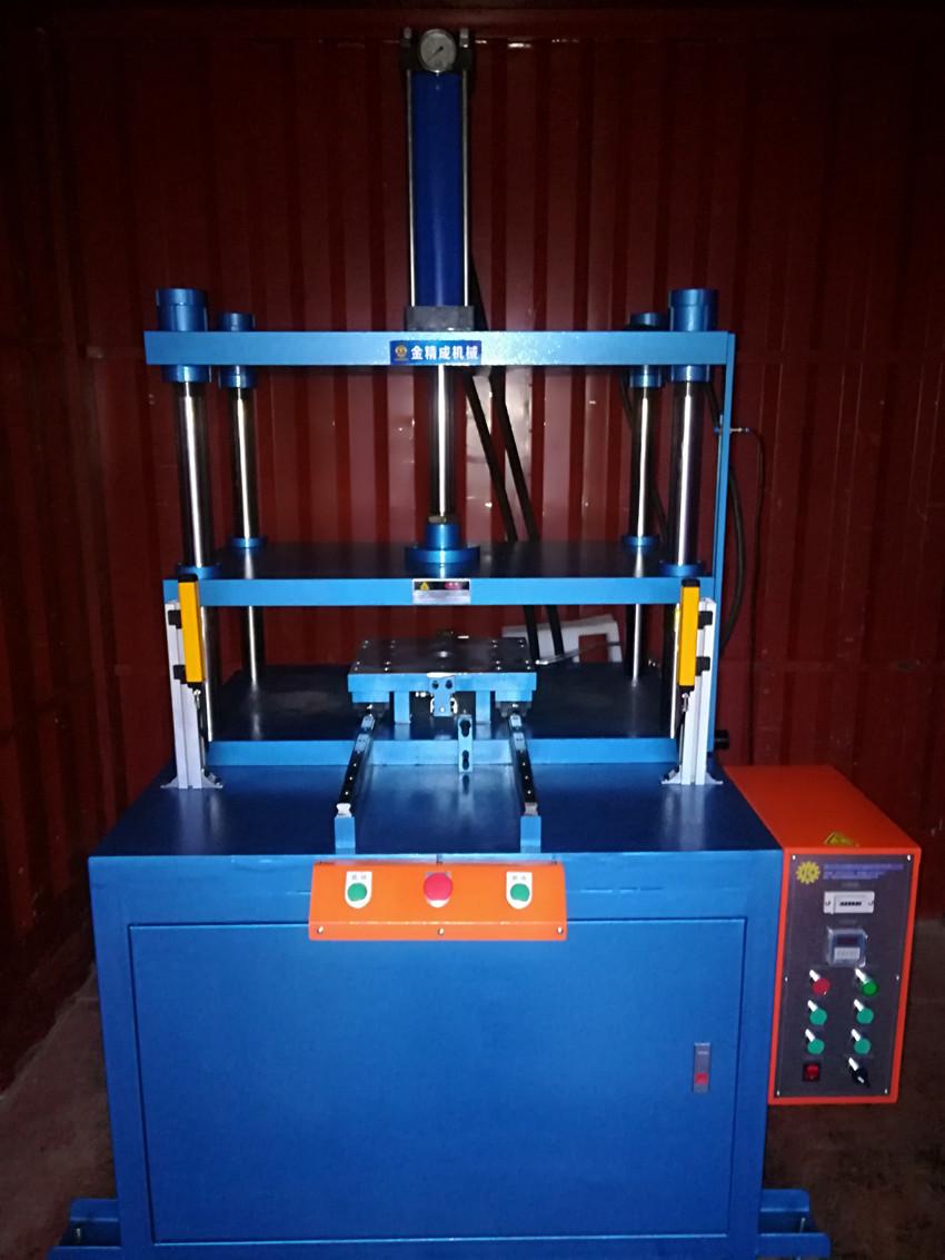 塑胶件开合模机 导轨式油压机 自动进出模具油压机