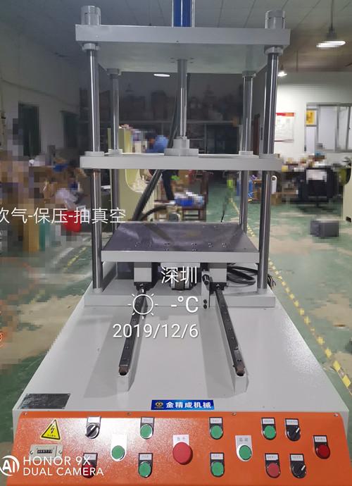 全自动进出液压机 滑台式液压机 四柱自动油压机