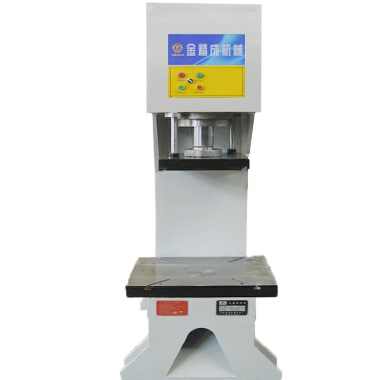 落地式液压机 校直液压机 弓形油压机