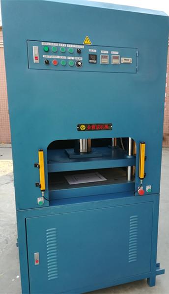气动热压机|带烤盘气动热压成型机
