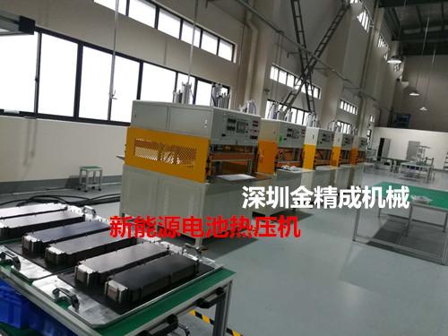 锂电池热压机 数控四柱热压机 精密热压成型机